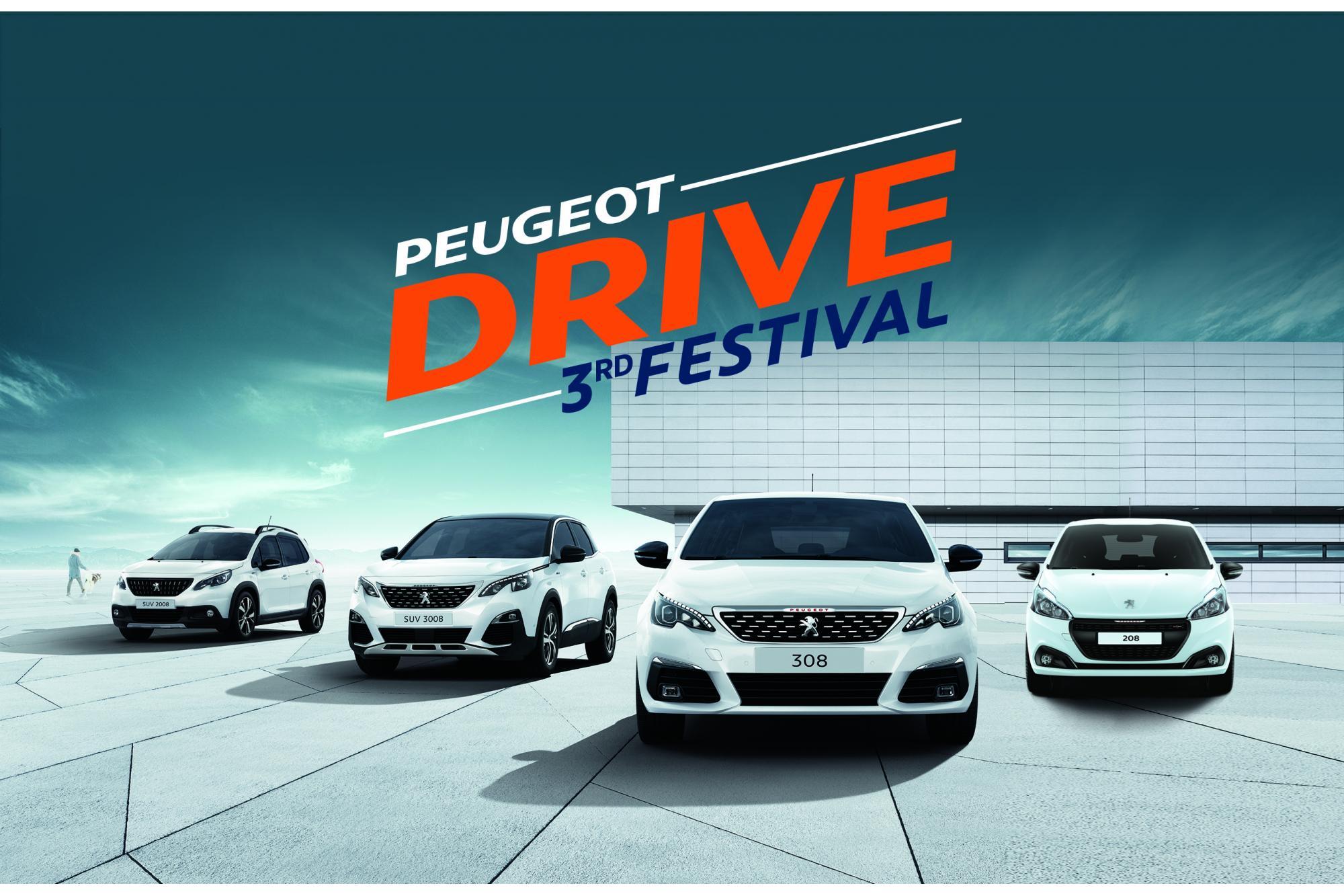 Το τρίτο Peugeot Drive Festival είναι γεγονός!