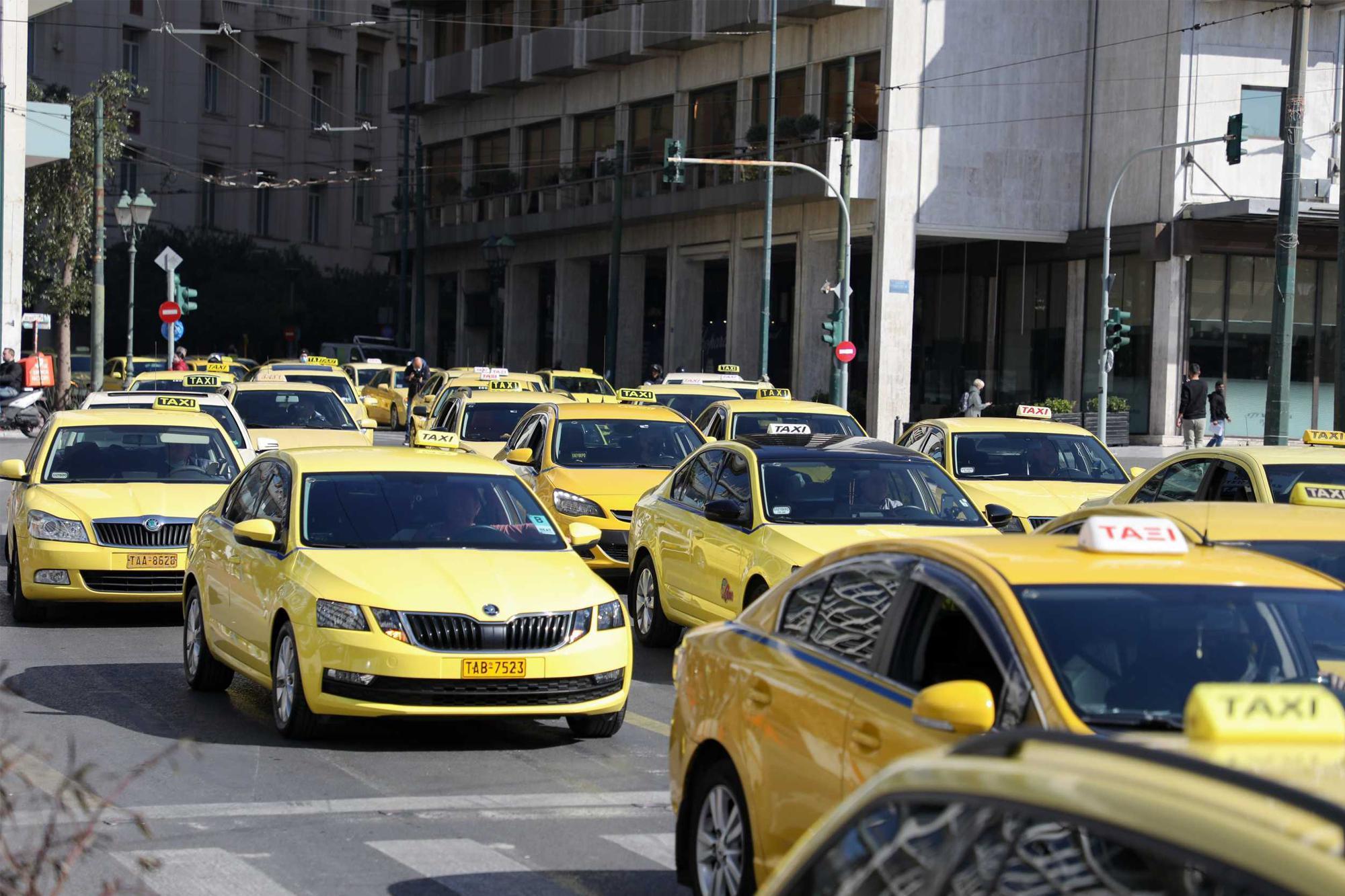 Μεγάλη επιδότηση στα ταξί