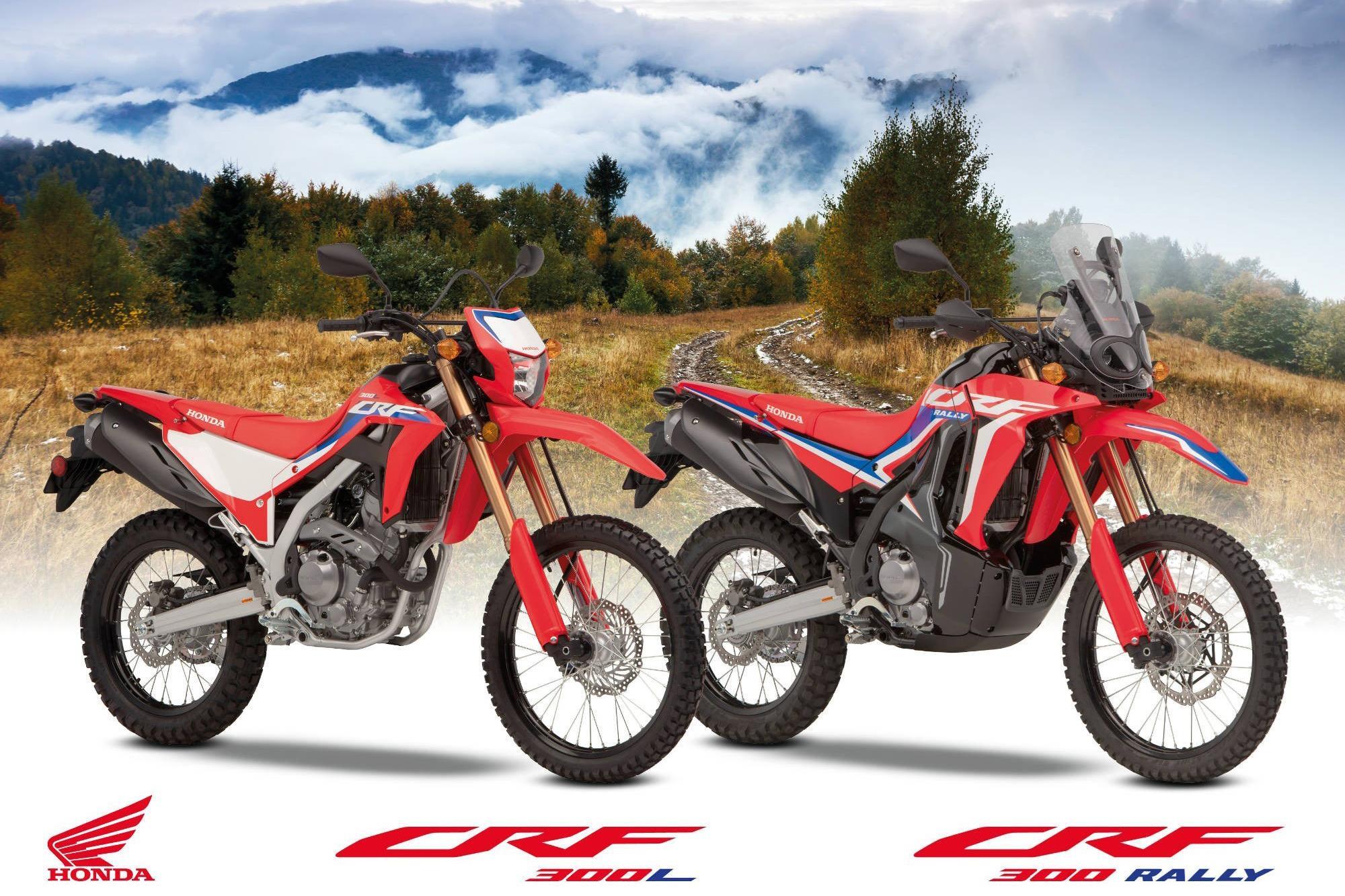 Honda CRF300L και CRF300 Rally
