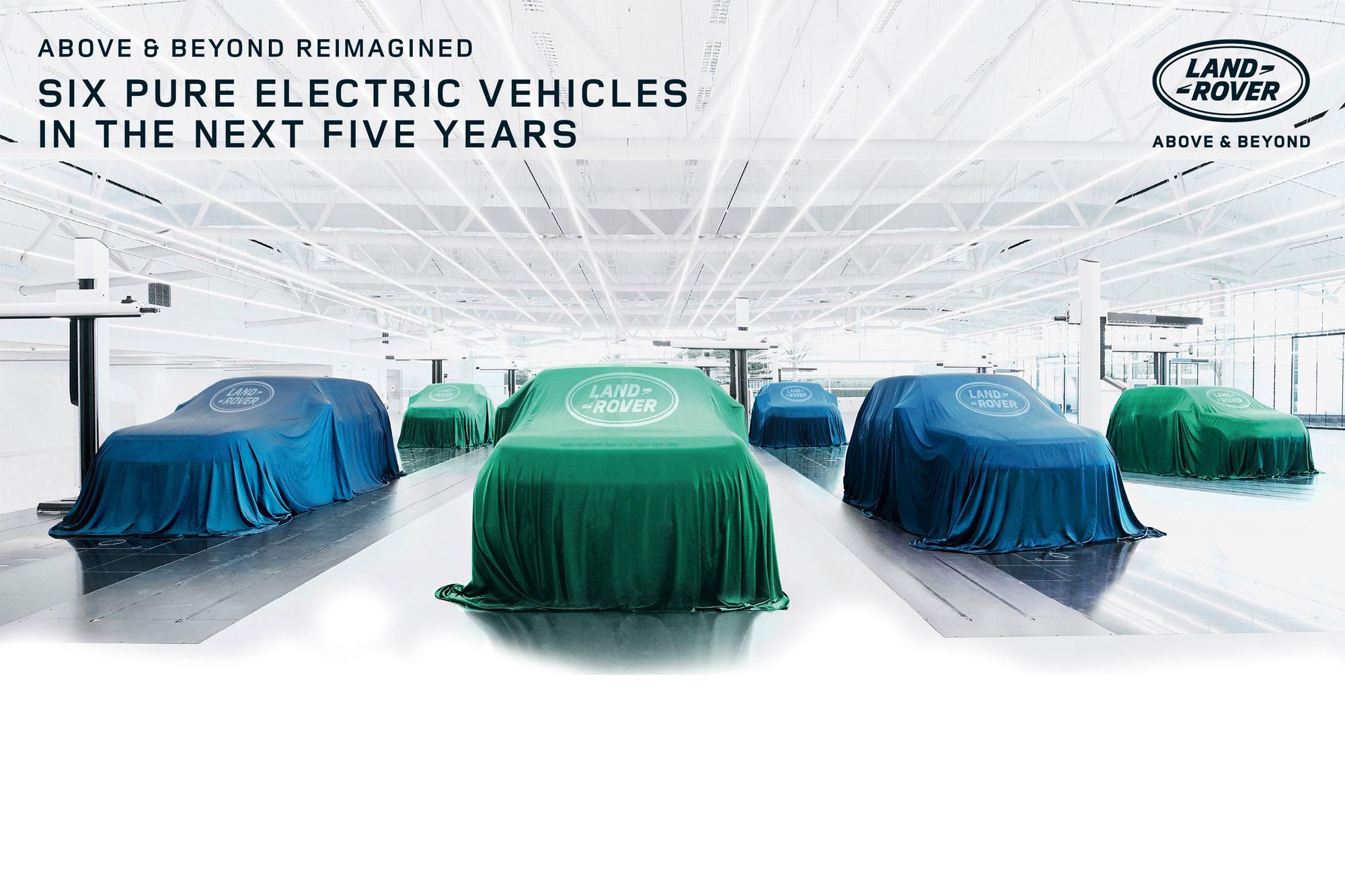 Reimagine από την Jaguar Land Rover