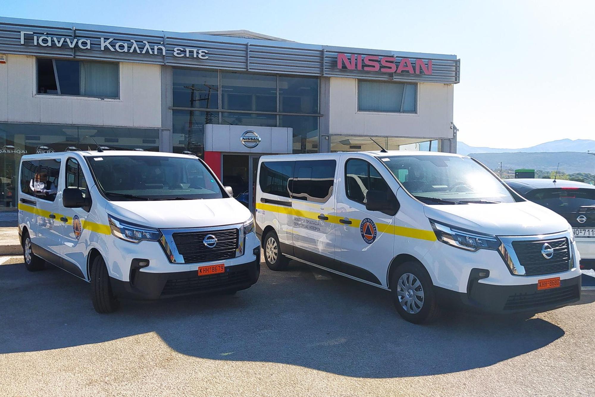 Η Πολιτική Προστασία Ηπείρου αποκτά Nissan NV300 Combi