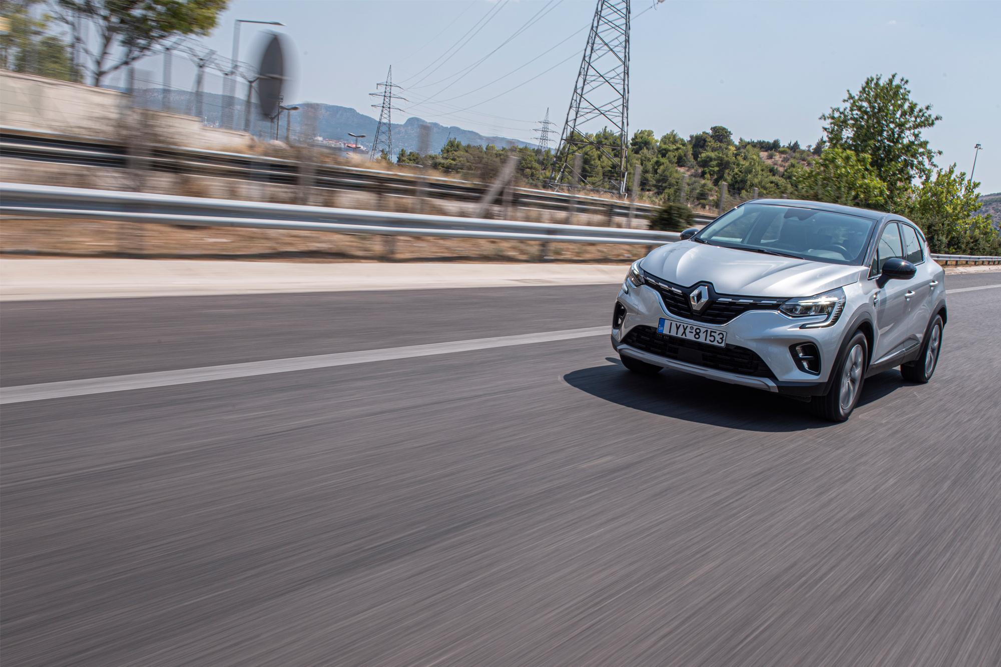 Renault Captur 1.3TCe EDC 130Ps