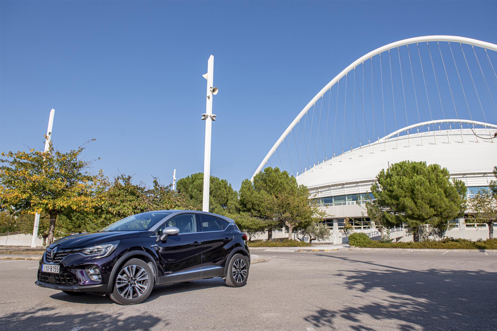 Renault Captur Initiale Paris 1.3TCe EDC 155PS