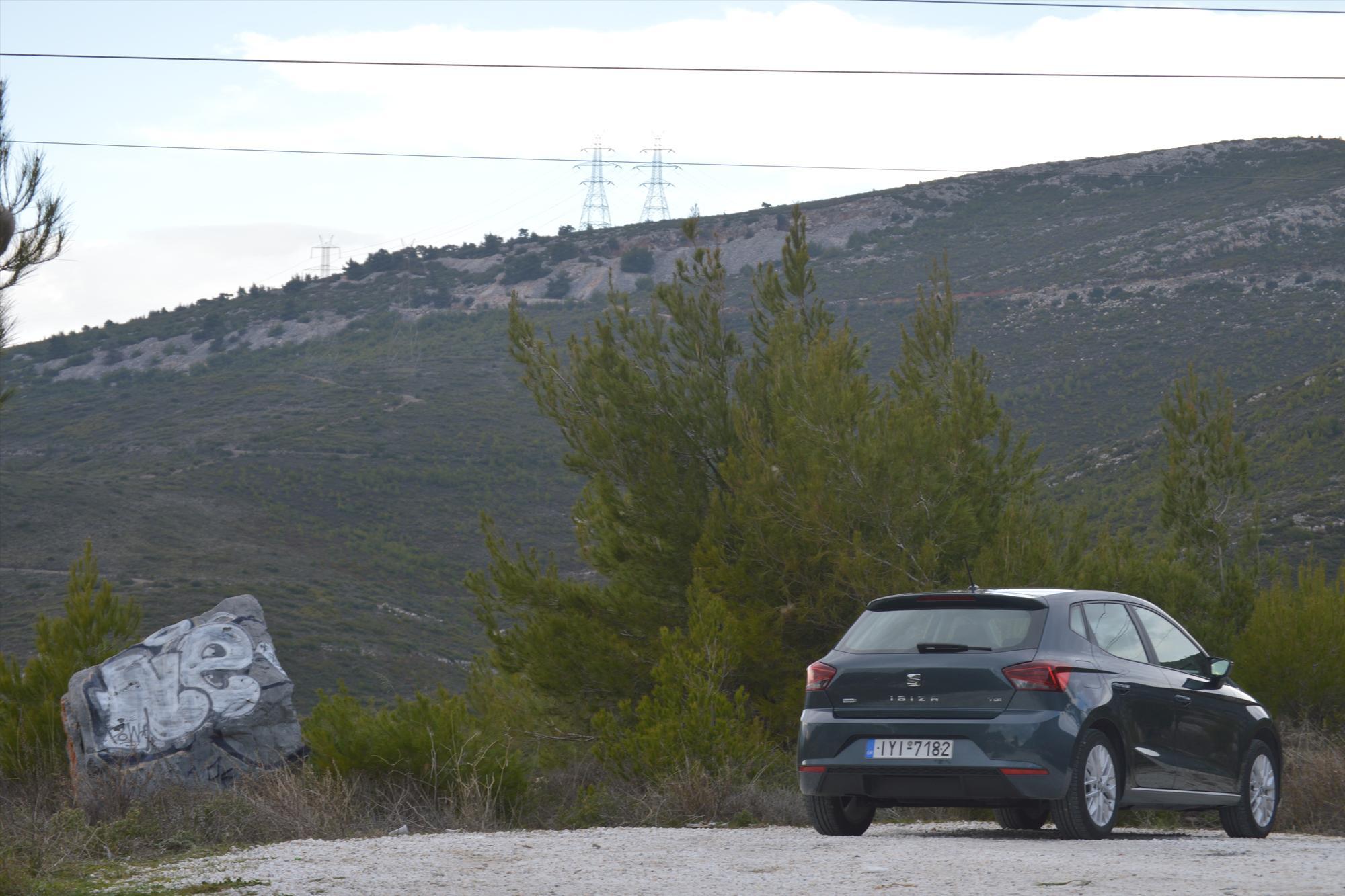 Seat Ibiza 1.0TGI 90Ps