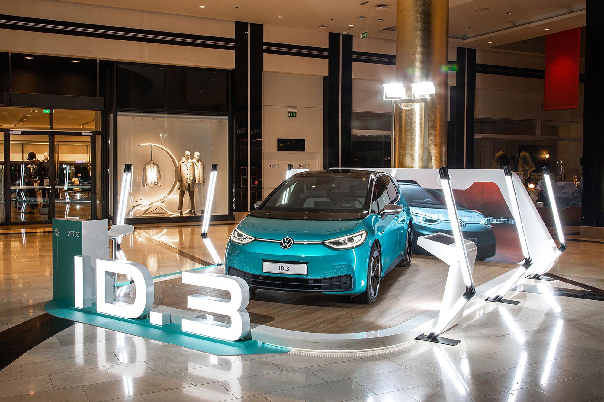 Το all-electric ID.3 στο εμπορικό κέντρο Golden Hall